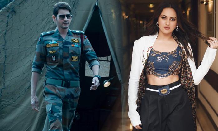 Sonakshi Sinha Rejected Mahesh Babu Movie Sari Leru Nekevvaru-maharshi Movie,sonakshi Sinha,super Star Mahesh Babu-Sonakshi Sinha Rejected Mahesh Babu Movie Sari Leru Nekevvaru-Maharshi Sonakshi Super Star