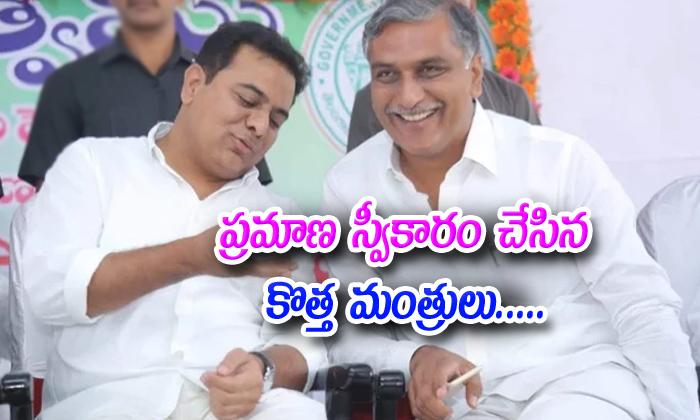 Telangana New Ministers Oath First Harish Rao Second Ktr--Telangana New Ministers Oath First Harish Rao Second KTR-