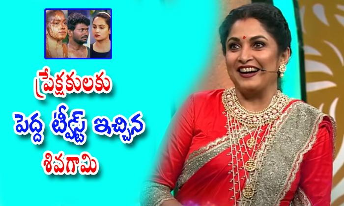 Telugu Big Boss No Elimination In This Week-punarnavi,ramya Krishna,sivagami,telugu Big Boss-Telugu Big Boss No Elimination In THis Week-Punarnavi Ramya Krishna Sivagami