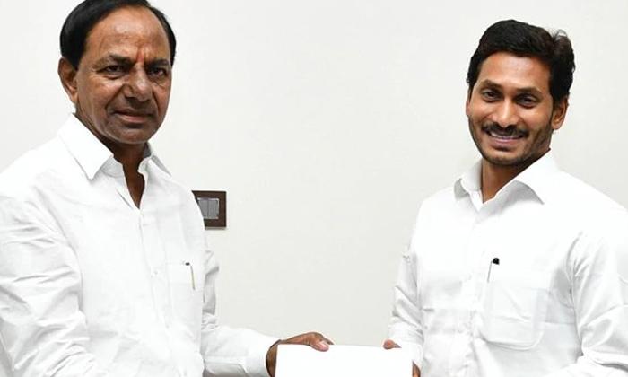 Telugu States Cm\'s Meeting On 24th September-telugu States Cm\\'s-Telugu States CM's Meeting On 24th September-Telugu Cm\\'s