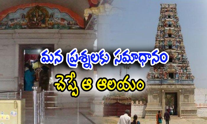 Temple Secrets Of Chowdeshwari Temple At Dasarighatta--Temple Secrets Of Chowdeshwari At Dasarighatta-