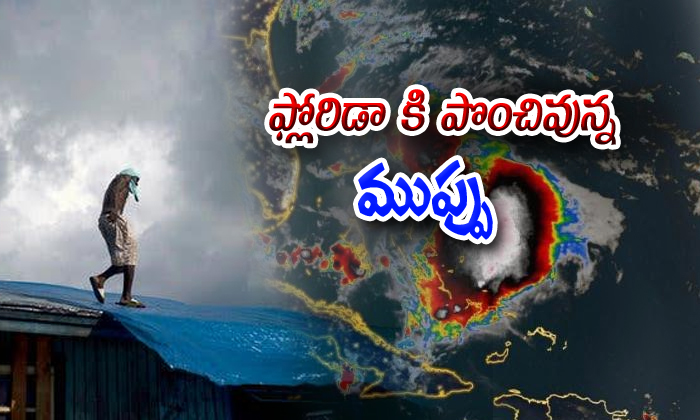 Tropical Storm Humberto Is Expected To Become A Hurricane-hurricane,hurricane In The Atlantic,tropical Storm-Tropical Storm Humberto Is Expected To Become A Hurricane-Hurricane Hurricane In The Atlantic