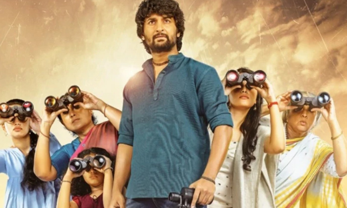 What About Nani Gang Leader Collections-nani Gang Leader,vikram K Kumar Director-What About Nani Gang Leader Collections-Nani Vikram K Kumar Director