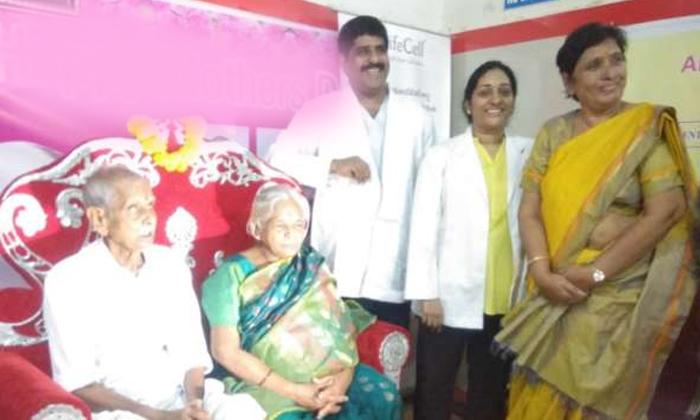 Women Become Mother At The Age Of 74-nelaparthi Padu,rajarao Mangayyamma,women Become Mother-Women Become Mother At The Age Of 74-Nelaparthi Padu Rajarao Mangayyamma