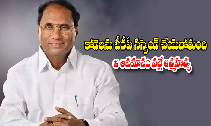 Ycp Party Leaders Abou On Tdp Party About On Kodela Sivaprasad-jagan Mohan Reddy,tdp Party Leaders,ycp Party Leaders-YCP Party Leaders Abou On TDP About Kodela Sivaprasad-Jagan Mohan Reddy Tdp Ycp