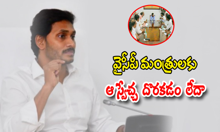 Ycp Party Leaders Silent In Chal Athmakur What Is The Reason-jagan Mohan Reddy,ycp Party Leaders-YCP Party Leaders Silent In Chal Athmakur What IS The Reason-Jagan Mohan Reddy Ycp