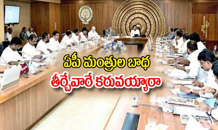 Ys Jagan Cabinet Ministers In Deep Trouble-chandrababu Naidu,tdp,ys Jagan,ys Jagan Cabinet,ysrcp-YS Jagan Cabinet Ministers In Deep Trouble-Chandrababu Naidu Tdp Ys Ysrcp