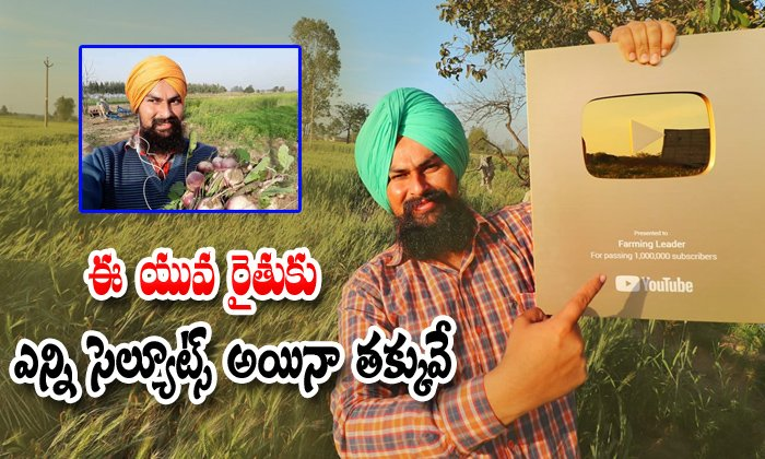 Haryana Young Farmer Doing For Making Money-haryana Young Farmer, Channel-Haryana Young Farmer Doing YouTube Videos For Making Money-Haryana Youtube Channel