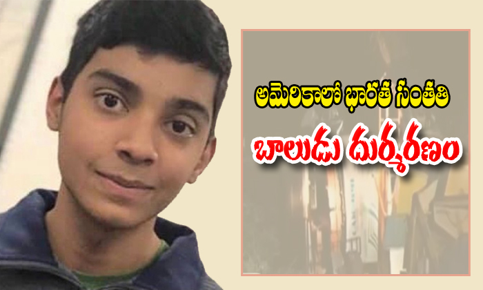 Train Hits Indian Boy Going To School-jhon Sabu,nri,telugu Nri News Updates,train Hits Indian Boy-Train Hits Indian Boy Going To School-Jhon Sabu Nri Telugu Nri News Updates