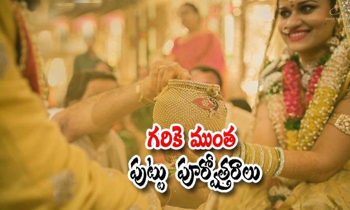 What Is The Specialty Of Garike Muntha In Hindhu Marriage-indian Hindhu Marriage,karnataka,kerala Staets Using In Garika Muntha,tamilanadu-What Is The Specialty Of Garike Muntha In Hindhu Marriage-Indian Marriage Karnataka Kerala Staets Using Garika Tamilanadu