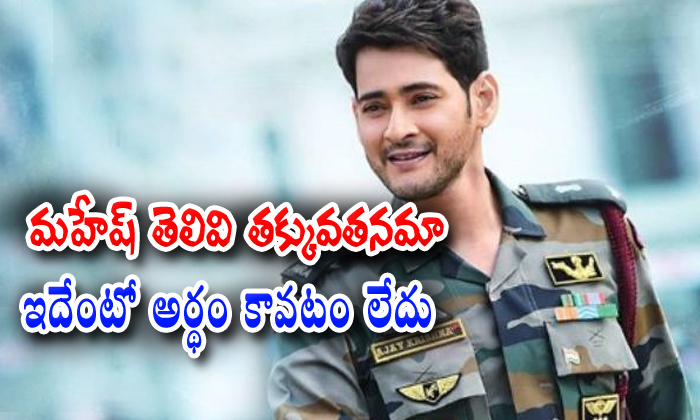 Ala Vaikuntapuramlo Movie Effect On Sarileru Neekevvaru Collections-january 12th Release,mahesh Babu,sankrathi 2020,sarileru Neekevvaru Collections-Ala Vaikuntapuramlo Movie Effect On Sarileru Neekevvaru Collections-January 12th Release Mahesh Babu Sankrathi 2020 Collections