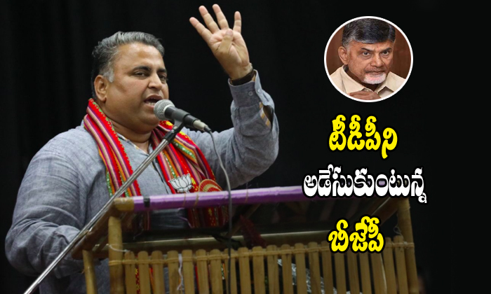 Bjp Leaders Playing A Food Ball With Tdp Chief Chandrababu Naidu-bjp Leaders,chandrababu Naidu And Ap Bjp Leader Sunil Deodhar,ycp Leader Jagan-BJP Leaders Playing A Food Ball With TDP Chief Chandrababu Naidu-Bjp Chandrababu Naidu And Ap Bjp Leader Sunil Deodhar Ycp Jagan