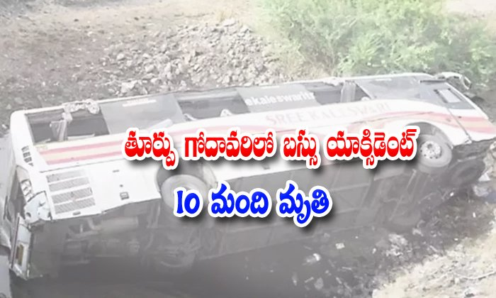 Bus Accident In East Godavari-bus,bus Accident,chinthurlu,maredumili,ten People Dead-Bus Accident In East Godavari-Bus Bus Chinthurlu Maredumili Ten People Dead