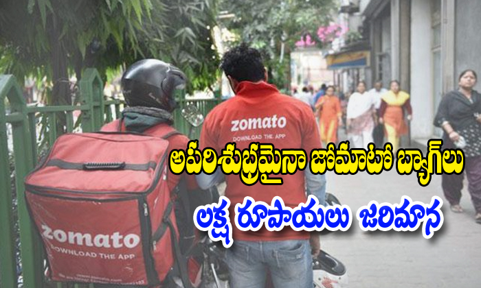 Chennai Corporation Officials Give The Fine To Zomato Food Dery-tamilanadu Suffer From Dengue And Malaria,zomato-Chennai Corporation Officials Give The Fine To Zomato Food Delivery-Tamilanadu Suffer From Dengue And Malaria