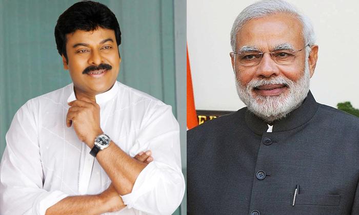 Chiranjeevi Meet In Indian President Narendra Modi-narendra Modi-Chiranjeevi Meet In Indian President Narendra Modi-Narendra Modi