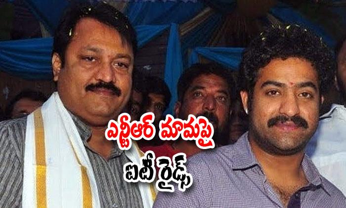 It Ride On Narne Srinivas Rao-narne Srinivas Rao,ntr And Laxmi Pranathi-It Ride On Narne Srinivas Rao-Narne Rao Ntr And Laxmi Pranathi