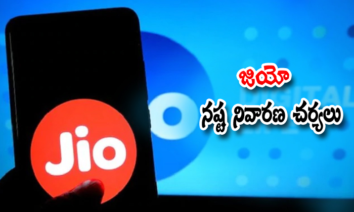 Jio Announce The New Offers-mukesh Ambani,two Months333 Plan Four Months 444 Plan And Daily 2 Gb And 1000 Minutes Fress-JIO Announce The New Offers-Mukesh Ambani Two Months333 Plan Four Months 444 And Daily 2 Gb Free 1000 Minutes Fress