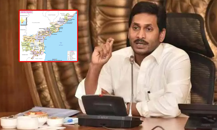 Jagan Take The Another Key Decision-june 2 Ap Formation Day And Now November 1st-Jagan Take The Another Key Decision-June 2 Ap Formation Day And Now November 1st