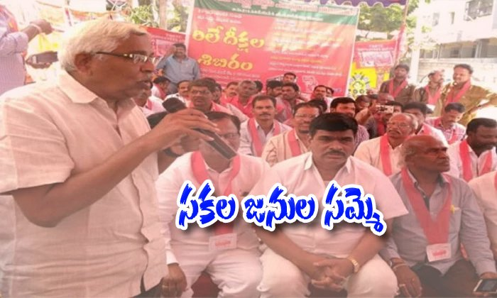 Kodandaram Support The Telangana Rtc Employes-kodandaram Conduct The Sakala Janula Samme In Tomorrow,kondaram,rtc Employes Strike,telangan Cm Kcr-Kodandaram Support The Telangana RTC Employes-Kodandaram Conduct Sakala Janula Samme In Tomorrow Kondaram Rtc Employes Strike Telangan Cm Kcr