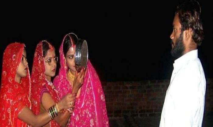 Pradesh Karva Chauth Three Sisters Wants To Share One Husband-pinky,reena,shoba,telugu Viral News Updates,viral In Social Media,పింకీ,రీనా,శోభా-Pradesh Karva Chauth Three Sisters Wants To Share One Husband-Pinky Reena Shoba Telugu Viral News Updates Viral In Social Media పింకీ రీనా శోభా