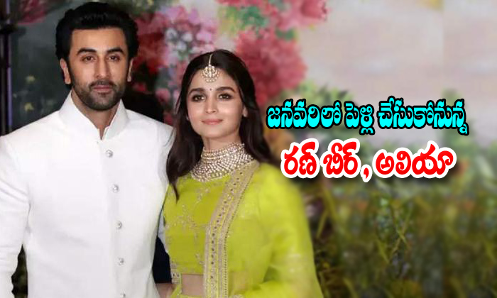 Ranbir Singh And Alia Going To Married This January-anasuya,ranbir Singh,ranbir Singh And Alia Marriage,tollywood Box Office,tollywood Gossips-Ranbir Singh And Alia Going To Married This January-Anasuya Ranbir Marriage Tollywood Box Office Tollywood Gossips