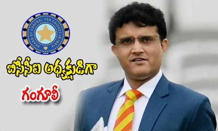 Saurav Ganguly Has A Bcci President-brijesh Patel,indian Cricket Team,saurav Ganguly-Saurav Ganguly Has A BCCI President-Brijesh Patel Indian Cricket Team