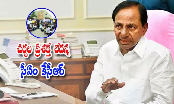Telangan Cm Kcr No More Disscussions With Rtc Workers-rtc Not Merge In Telangana Governament,rtc Strike Continue With Telangana,telangan Cm Kcr,telangana Rtc Strike-Telangan CM KCR No More Disscussions With RTC Workers-Rtc Not Merge In Telangana Governament Rtc Strike Continue Telangan Cm Kcr Rtc
