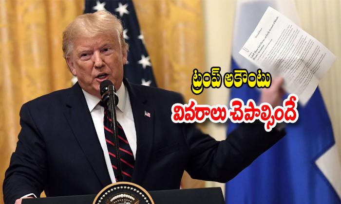Trump Submit Ur Account Details Us District Court Order-nri,telugu Nri News Updates,trump,trump Account Details-Trump Submit Ur Account Details Us District Court Order-Nri Telugu Nri News Updates Trump