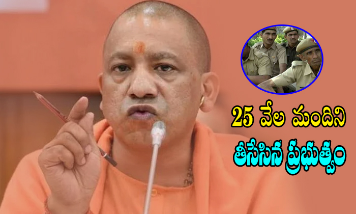 Up Cm Takeing A Sensational Decission On Homeguards-cm Yogi Aditya Nath Pass The Order To Police Officials,up Cm,up Cm Yogi Aditya Nath-UP CM Takeing A Sensational Decission On Homeguards-Cm Yogi Aditya Nath Pass The Order To Police Officials Up Cm Up