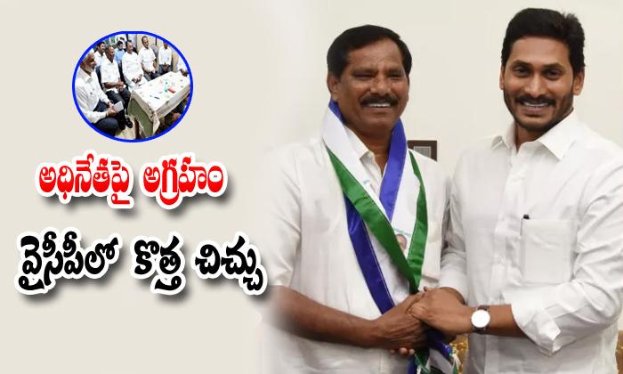 Ycp Leaders Angry On Jupudi Prabhakar And Jagan Mohan Reddy-tdp,ycp Leaders,ys Jagan Mohan Reddy-YCP Leaders Angry On Jupudi Prabhakar And Jagan Mohan Reddy-Tdp Ycp Ys Reddy