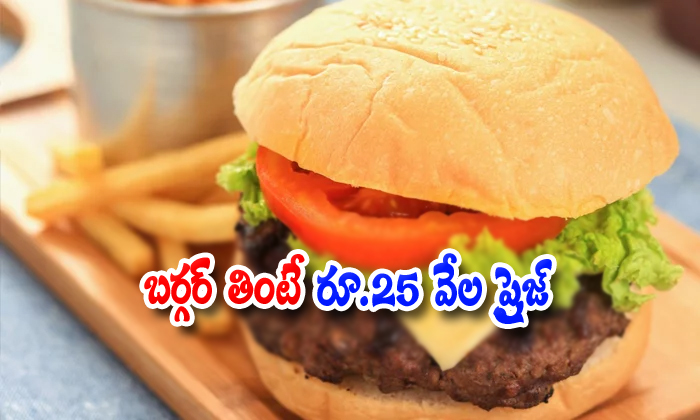 25 Thousand Ruppes Prize Money Announced Eat The Burger-burger,burger Prize,eat The Burger In 9 Miniuts,thailand Hotel Telugu Viral News 25 Thousand Ruppes Prize Money Announced Eat The Burger-burger -25 Thousand Ruppes Prize Money Announced Eat The Burger-Burger Burger Eat Burger In 9 Miniuts Thailand Hotel