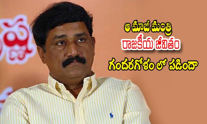 Ap Ex Minister Ghanta Srinivasa Rao Want To Change The Party-ghanta Srinivasa Rao,party Jumpings,tdp,ys Jagan,ysrcp-AP Ex Minister Ghanta Srinivasa Rao Want To Change The Party-Ghanta Party Jumpings Tdp Ys Jagan Ysrcp