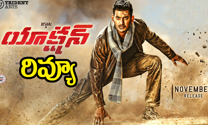 Telugu Action Telugu Movie Review And Rating-action Movie Review,action Telugu Movie Talk,tamannaah,vishal,vishal Action Movie Rating- Movie Reviews-Action Telugu Movie Review And Rating-Action Action Talk Tamannaah Vishal Vishal Rating