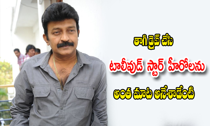 Actor Rajashekar Comments On Tollywood Cinima Industrie-rajashekar Car Accident,rajashekar Drunk The Car,social Media And Fans Responce The Rajashekar Car Accident Telugu Tollywood Movie Cinema Film L-Actor Rajashekar Comments On Tollywood Cinima Industrie-Rajashekar Car Accident Rajashekar Drunk The Social Media And Fans Responce