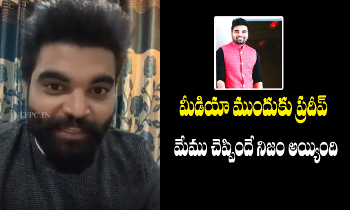 Anchor Pradeep Comes In Front Of Media-pradeep In Small Accident,pradeep Suffer From Dengue Fever,pradeep Suffer From Health Issue-Anchor Pradeep Comes In Front Of Media-Pradeep Small Accident Pradeep Suffer From Dengue Fever Health Issue