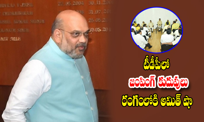 Bjp Play The Political Game With Ap Tdp Party-ap Chandrababu Touch With Tdp Partie Mla\'s,bjp,ram Madhavu,tdp Chandrababu Naidu Telugu Political Breaking News - Andhra Pradesh,Telangana Partys Co-BJP Play The Political Game With AP TDP Party-Ap Chandrababu Touch Tdp Partie Mla\'s Bjp Ram Madhavu Naidu