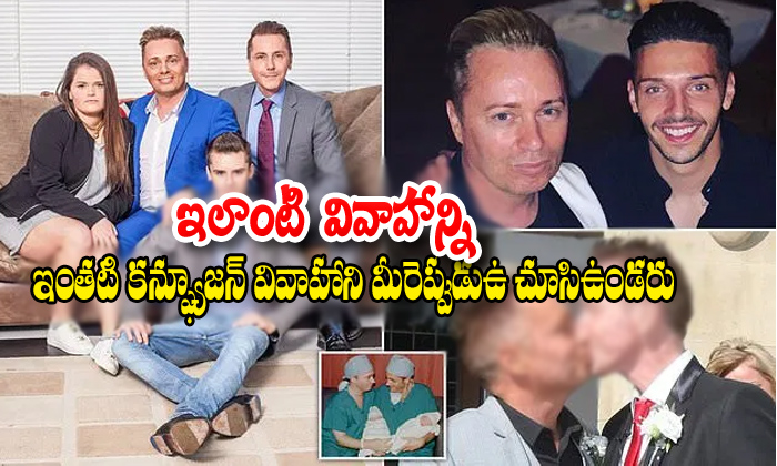Gay Fathers End Their Relationship Because Daughter Ex Boy Friend-daughter Ex Boy Friend,telugu Viral News Updates,viral In Social Media Telugu Viral News-Gay Fathers End Their Relationship Because Daughter Ex Boy Friend-Daughter Friend Telugu Viral News Updates In Social Media
