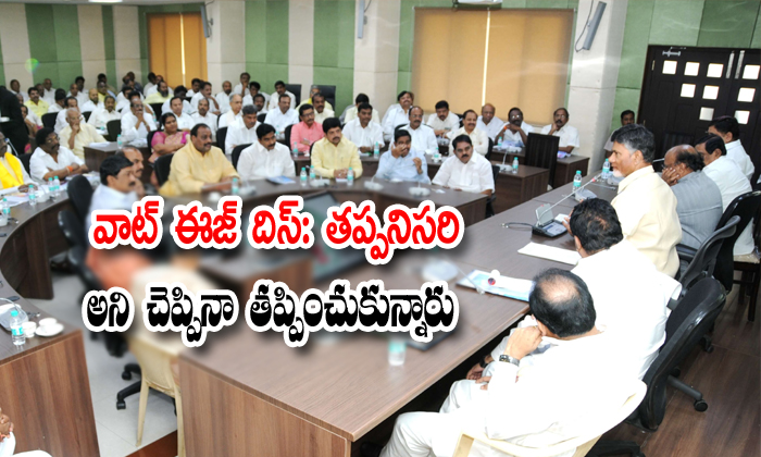 Chandrababu Suffer From Tdp Mla\'s-november Month So Many Tdp Workers And Mla\'s Join In Ycp Telugu Political Breaking News - Andhra Pradesh,Telangana Partys Coverage-Chandrababu Suffer From TDP MLA's-November Month So Many Tdp Workers And Mla\'s Join In Ycp
