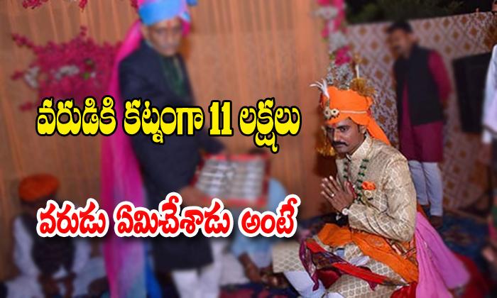 Cisf Jawan Refuses Dowrey At Wedding Takes-refuses Dowrey At Wedding,telugu Viral News Updates,viral In Social Media Telugu Viral News Cisf Jawan Refuses Dowrey At Wedding Takes-refuses Telugu Viral N-Cisf Jawan Refuses Dowrey At Wedding Takes-Refuses Telugu Viral News Updates In Social Media