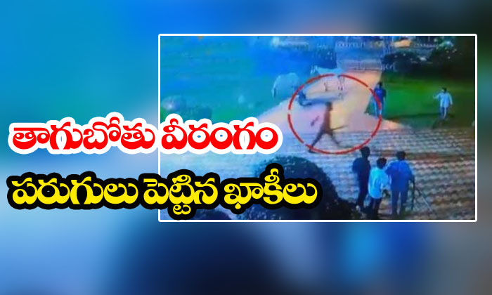 Drunkard Attacks Police In Vizag-crime News,drunkard,police,vizag Telugu Viral News Drunkard Attacks Police In Vizag-crime News Drunkard Police Vizag-Drunkard Attacks Police In Vizag-Crime News Drunkard Police Vizag