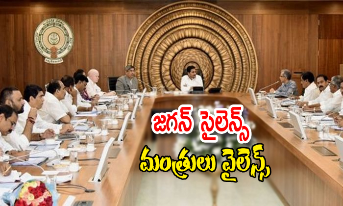 Jagan Cabinet Ministers Comments On Tdp And Janasena Party-jagan Silent In Ycp Cabinet Ministers Issue,kodali Nani Comments On Devineni Umma,perni Nani,ycp Jagan Mohan Reddy Telugu Political Breaking -Jagan Cabinet Ministers Comments On TDP And Janasena Party-Jagan Silent In Ycp Issue Kodali Nani Devineni Umma Perni Mohan Reddy