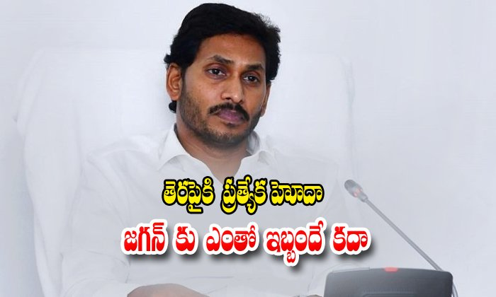 Once Again Ap Special Status Issue Bring Back To Tdp-chalasani Srinivas,cm Jagan Mohan Reddy,tdp Party Chief Chandrababu Naidu,ycp Fight With Special Staus-Once Again AP Special Status Issue Bring Back To TDP-Chalasani Srinivas Cm Jagan Mohan Reddy Tdp Party Chief Chandrababu Naidu Ycp Fight With Staus