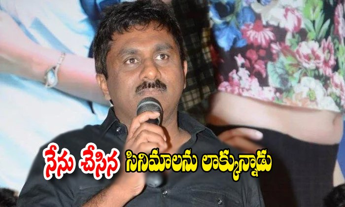 Raghu Kunche Comments On Music Director-raghu Director,raghu Kunche Telugu Tollywood Movie Cinema Film Latest News Raghu Kunche Comments On Music Director-raghu Director Raghu-Raghu Kunche Comments On Music Director-Raghu Director
