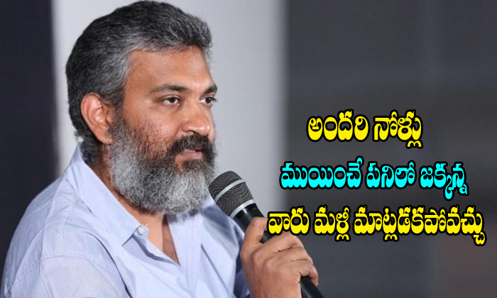 Rajamouli Rrr Movie Complete On Time And Release The Announce The Date-rajamouli Rrr,some Members Trolls On Rajamouli Movie,tollywood Number One Director Telugu Tollywood Movie Cinema Film Latest News-Rajamouli RRR Movie Complete On Time And Release The Announce Date-Rajamouli Rrr Some Members Trolls Tollywood Number One Director