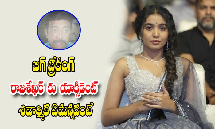 Sivathmikha Comments On Her Father Rajashekar-sivathmikha,tollywood Telugu Tollywood Movie Cinema Film Latest News Sivathmikha Comments On Her Father Rajashekar-sivathmikha Tollywood-Sivathmikha Comments On Her Father Rajashekar-Sivathmikha Tollywood