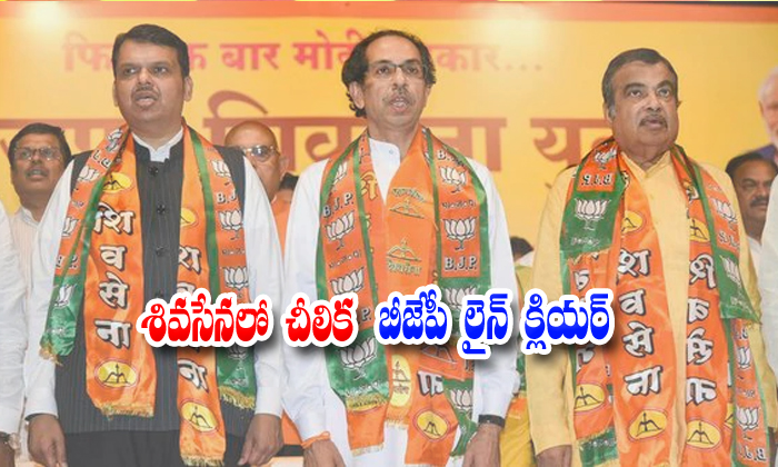 Some Siva Sena Party Mla\'s Join In Bjp Party-maharastra Assembly Elections,siva Sena And Bjp,siva Sena Party Mla\'s-Some Siva Sena Party MLA'S Join In BJP Party-Maharastra Assembly Elections Siva And Bjp Mla\'s
