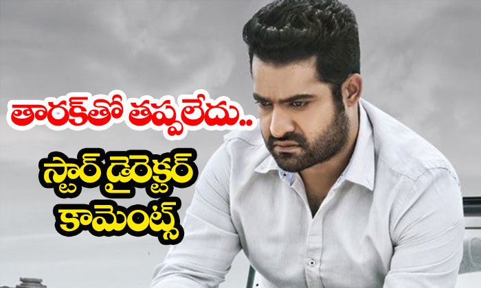 Surender Reddy Controversial Comments On Ntr-controversial Comments,ntr,surender Reddy,telugu Movies Telugu Tollywood Movie Cinema Film Latest News-Surender Reddy Controversial Comments On NTR-Controversial Ntr Surender Telugu Movies