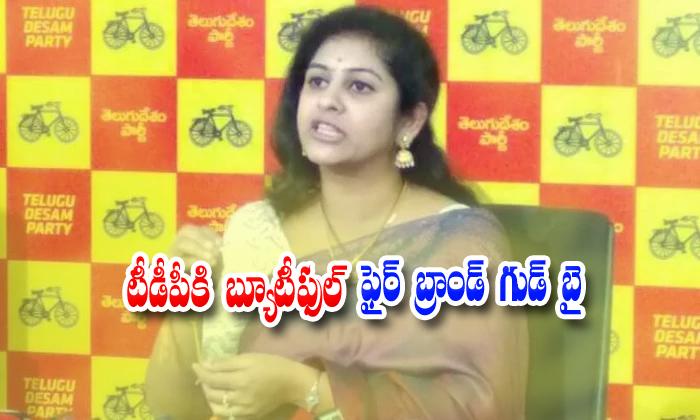 Tdp Sadhineni Yamini Good Bye To Telugudehsam Party In Soon-tdp Sadhineni Yamini-TDP Sadhineni Yamini Good Bye To Telugudehsam Party In Soon-Tdp