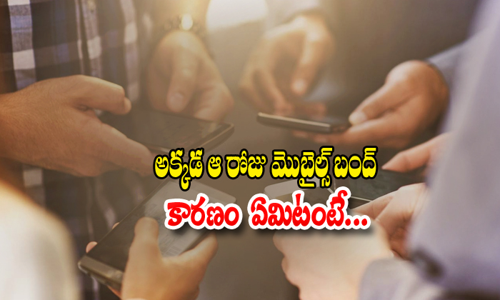 Tamilnadu Government Takes A Sensational Decision-now A Days Every One Hand In One Mobile,tamilnadu Government-Tamilnadu Government Takes A Sensational Decision-Now Days Every One Hand In Mobile