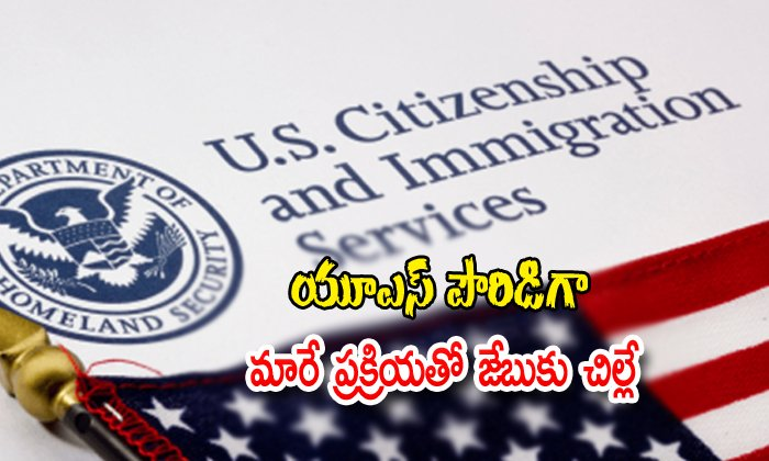 The Cost Of Becoming A Us Citizen Will Soon See A 61 Percent Jump-immigrations Changes In Some Times,national Immigration,the Cost Of Becoming A Us Citizen Will Soon See A 61% Jump Under A Proposal Th-The Cost Of Becoming A US Citizen Will Soon See 61 Percent Jump-Immigrations Changes In Some Times National Immigration The Us 61% Jump Under Proposal Trump Administration